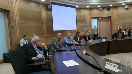 דיון של וועדת הקליטה ויהדות התפוצות בכנסת