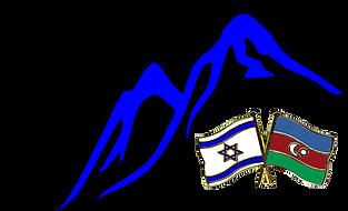הסברה ישראלית - אזרבייג'ן